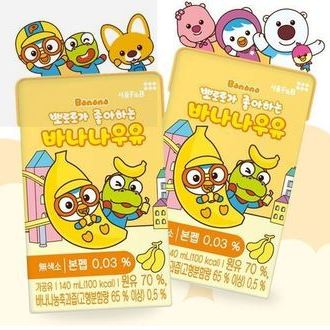 Pororo Banana Flavored Milk Drink_ Tetra pack 140ml