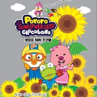 Pororo Sunflower seed chocoballs_bag type