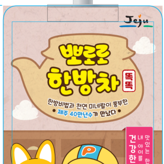 Pororo Hanbang drink for Smart_ Pouch pack 100ml
